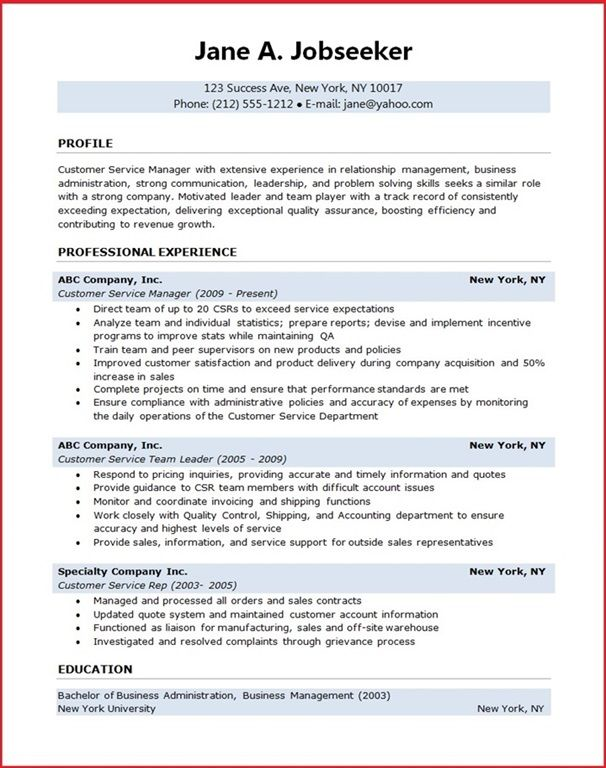 customer service examples for job application