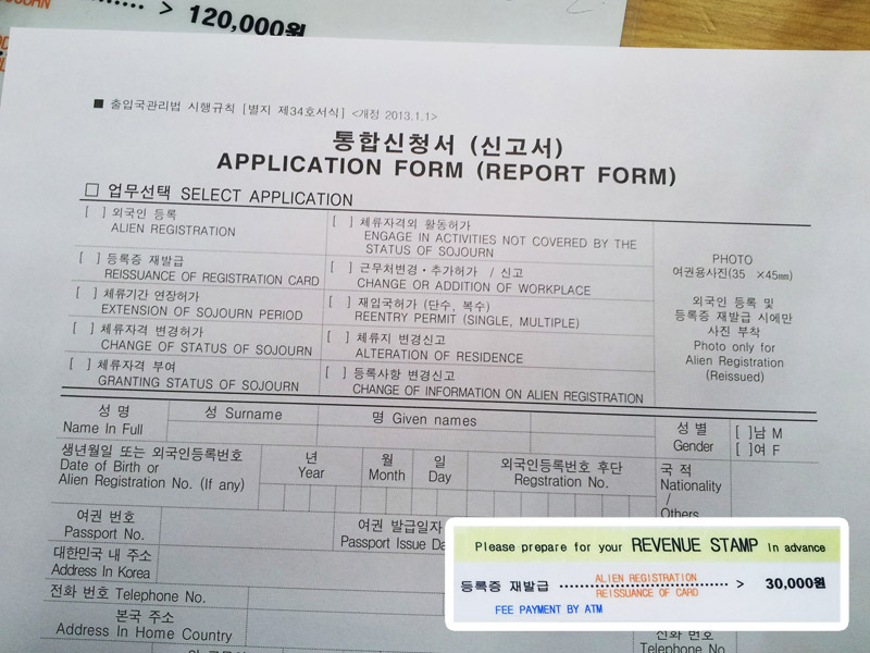 www immigration go ke passport application forms
