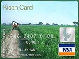 hsbc credit card application status online india