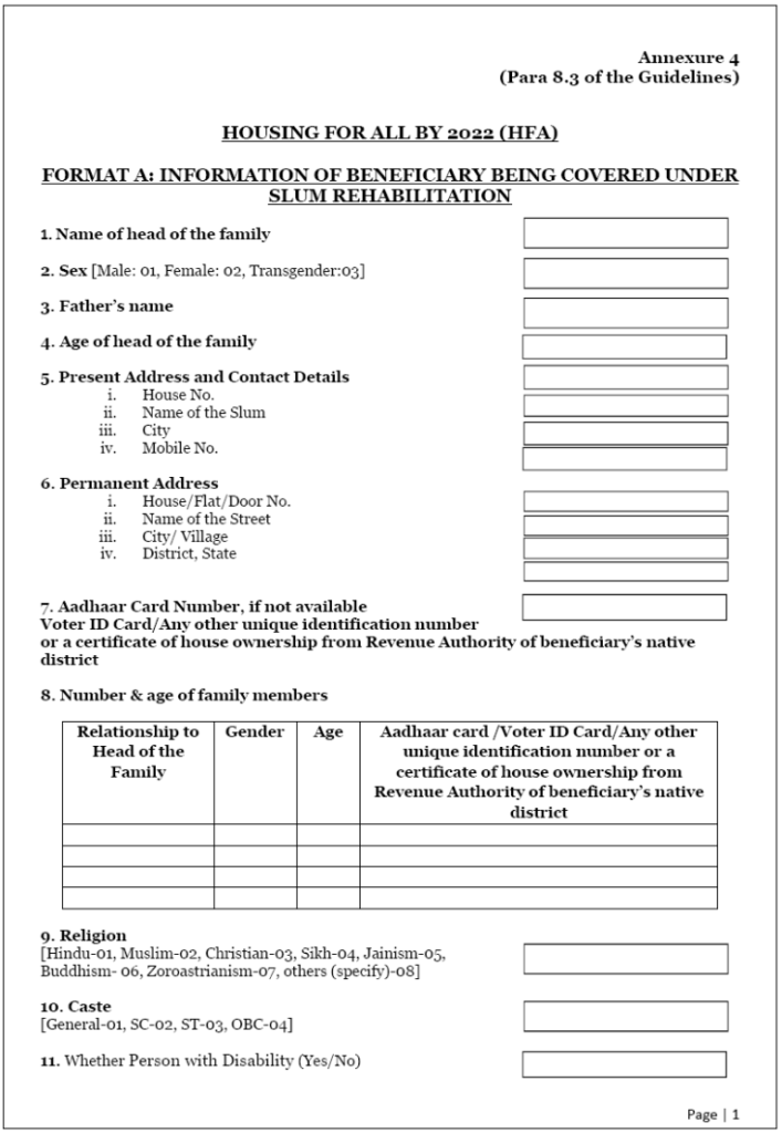 how to download application form