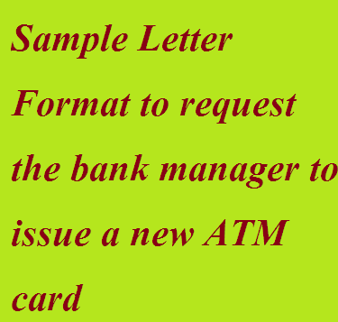 letter requesting updated credit application