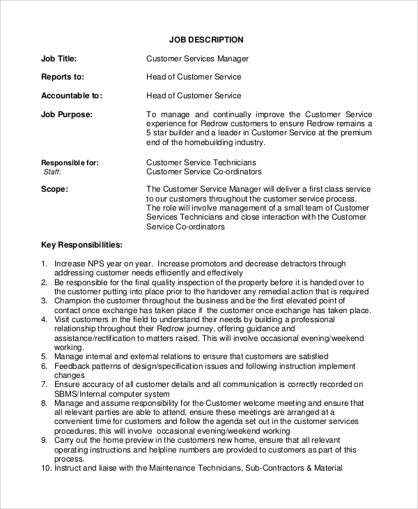 application support manager roles and responsibilities