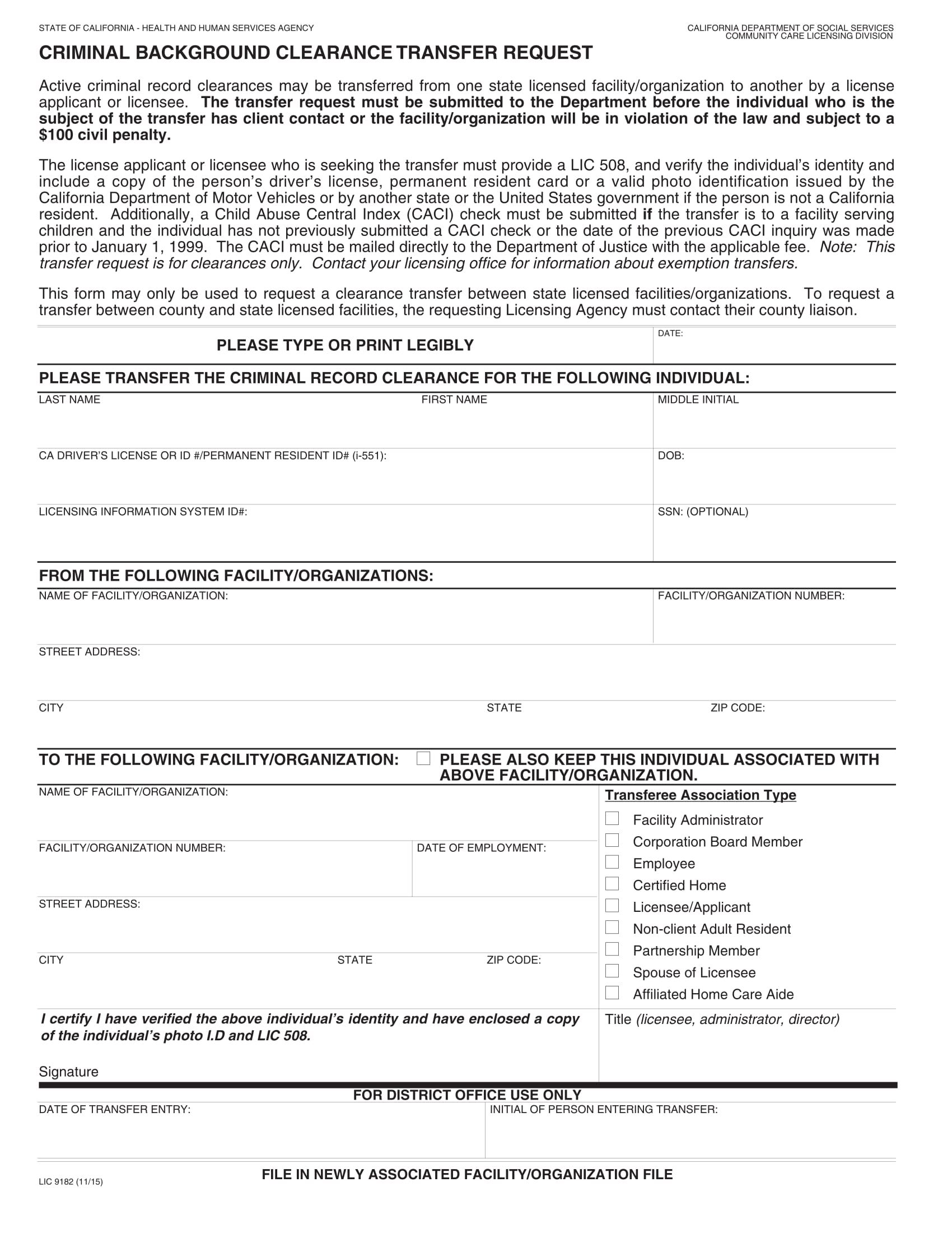 application form for third party transfer in hdfc