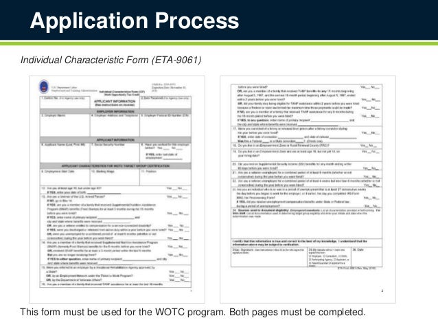 working tax credit application form