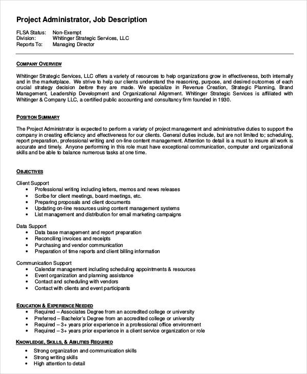 senior application manager job description
