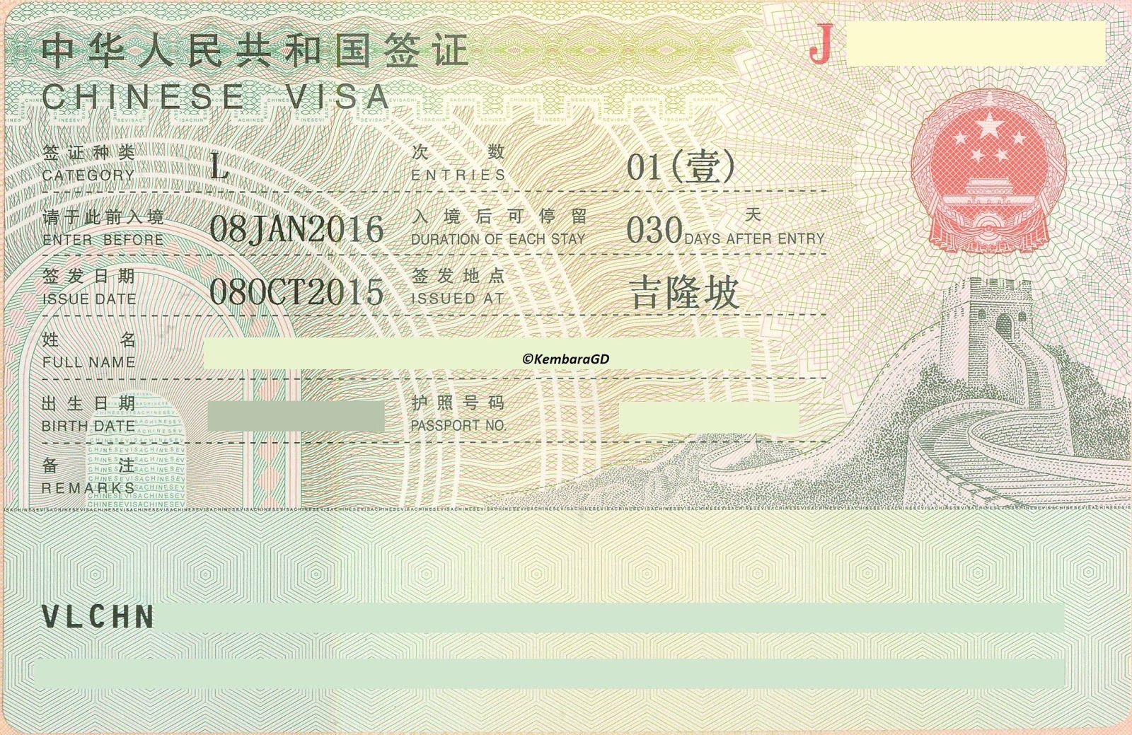 china visa online application malaysia
