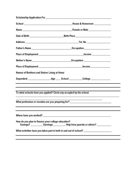 high school scholarship application form