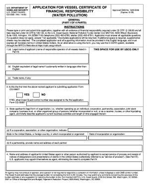 application for renewal of registration certificate