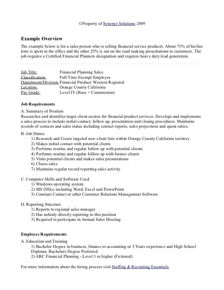 compose email for job application