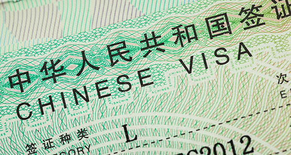 chinese passport renewal application form