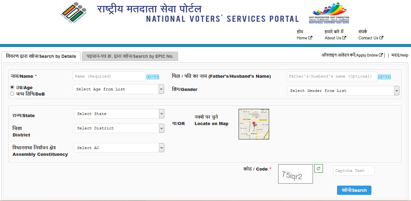 how to track a visa application status online