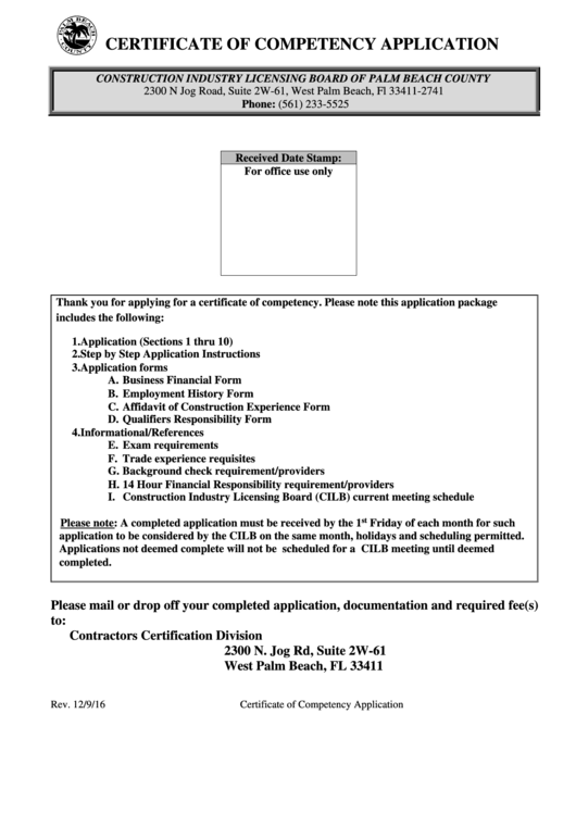 rsa competency card application form