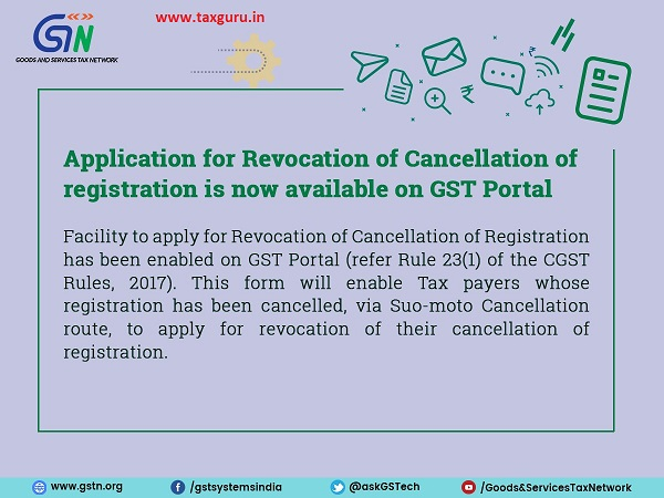 application for cancellation of registration