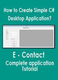 how to make a simple computer application