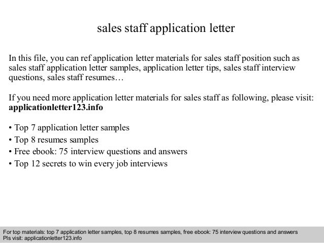 application letter for sales staff