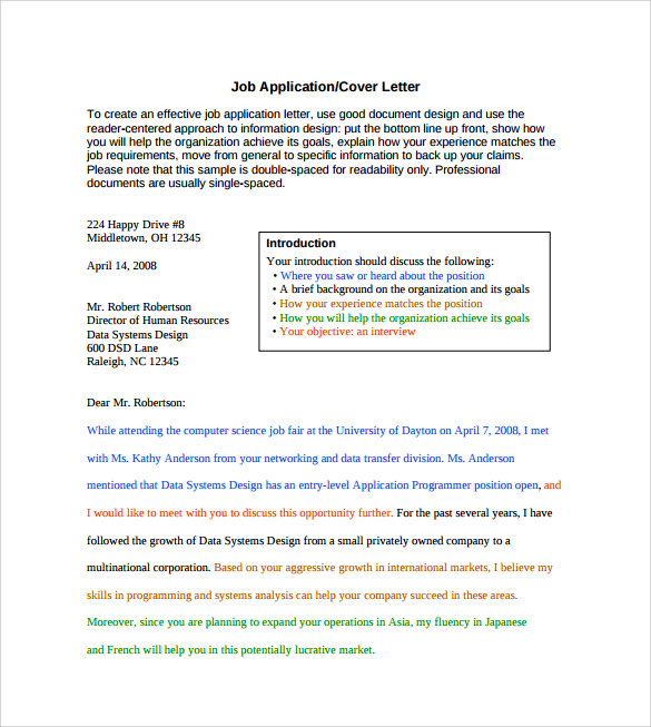 job application letter example pdf free download