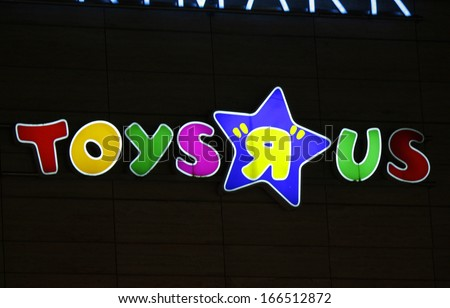 toys r us application form uk