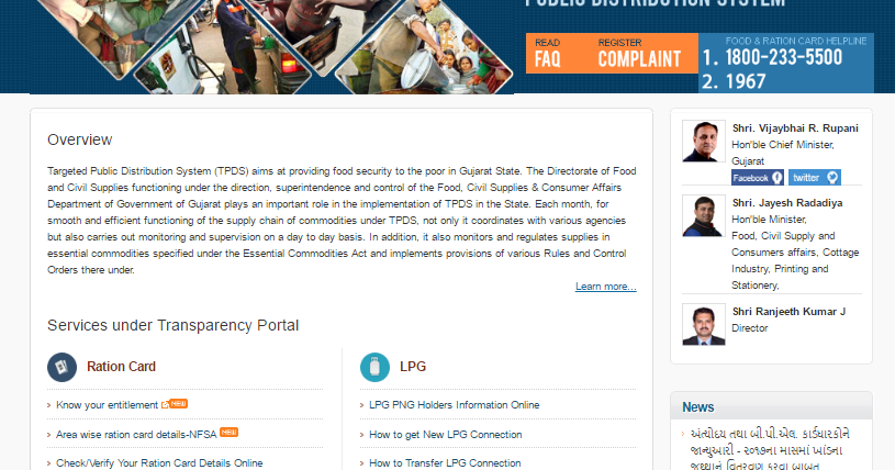 pan card online application government of india