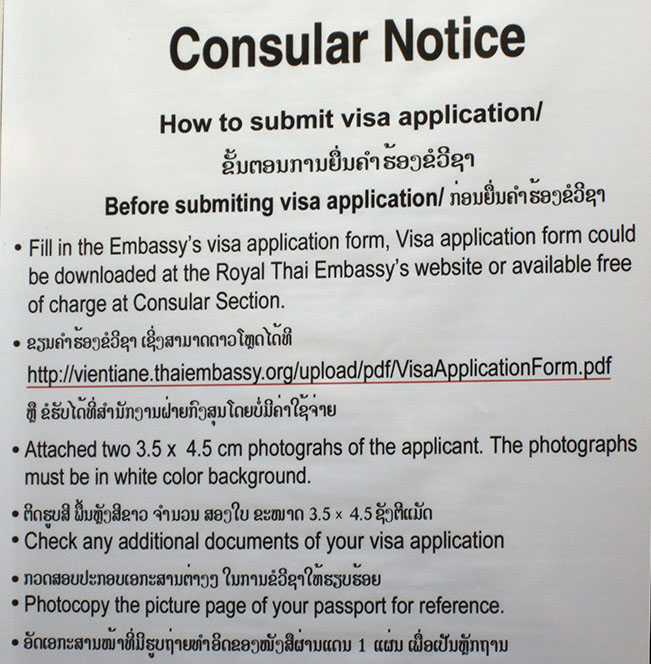 laos tourist visa application form