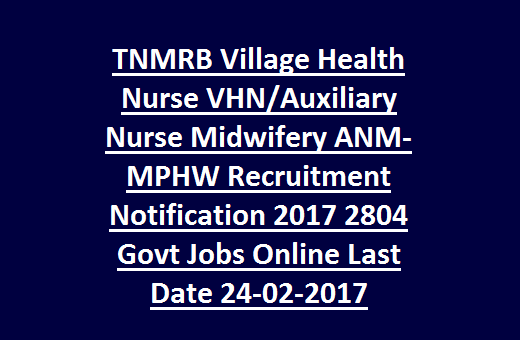 anm nursing application form 2017
