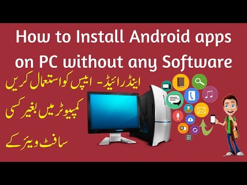 how to install application software