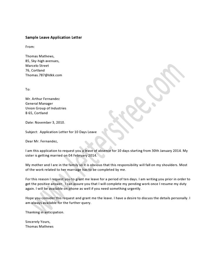 application for study leave from job