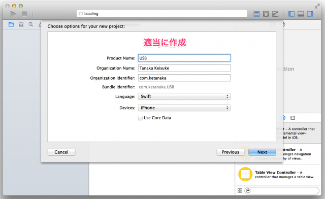application supports itunes file sharing