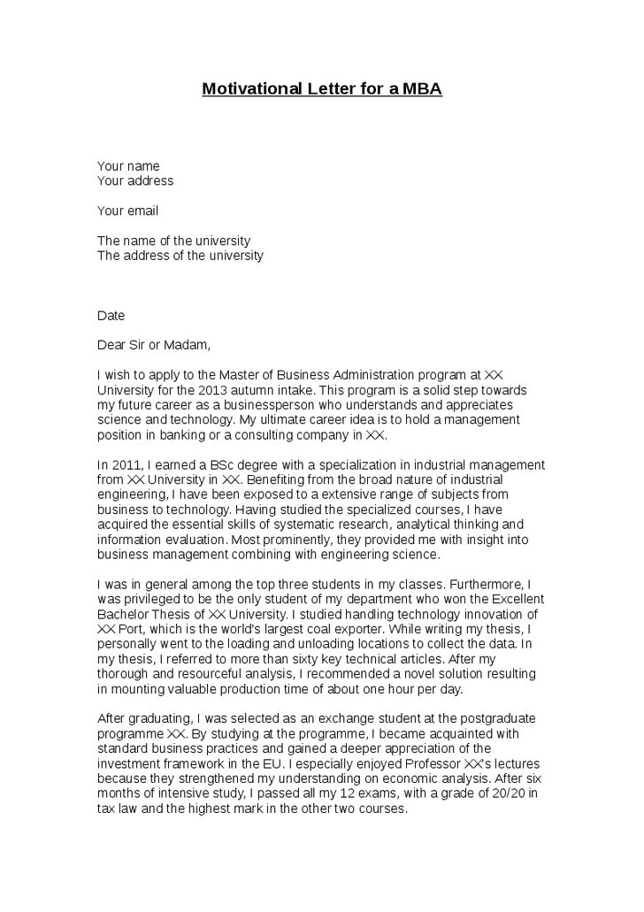 cover letter for phd application template