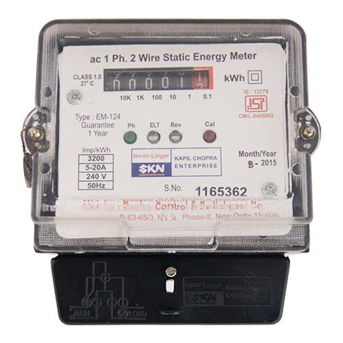 application for electricity meter check