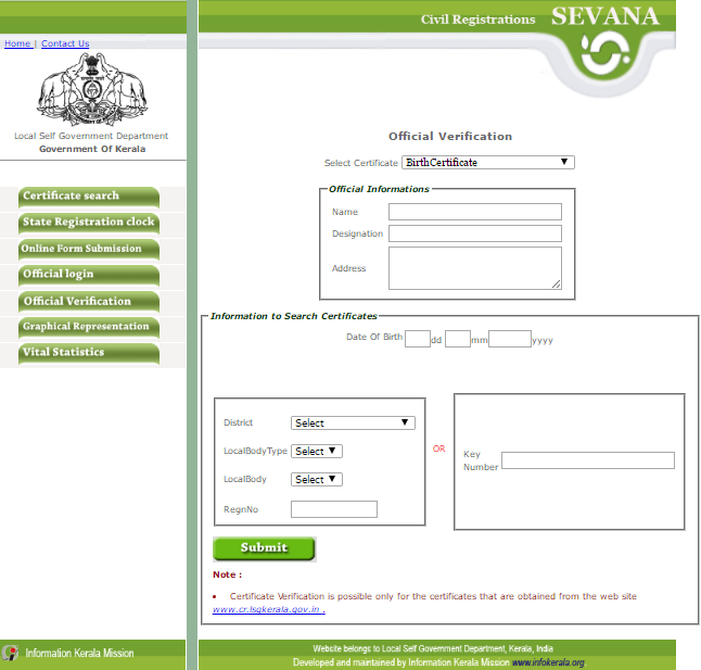 how to check oci application status online uk