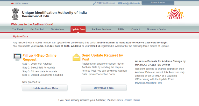 adhar card application form download