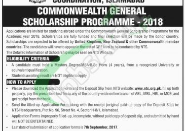 commonwealth scholarship application form 2016