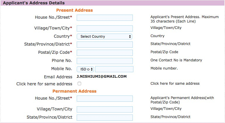 district country in indian passport application
