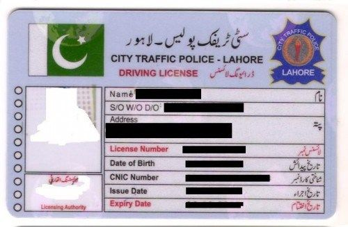 online application for lost driving licence
