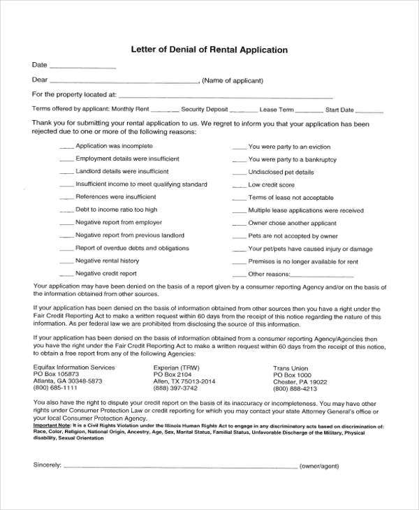 personal reference letter for rental application