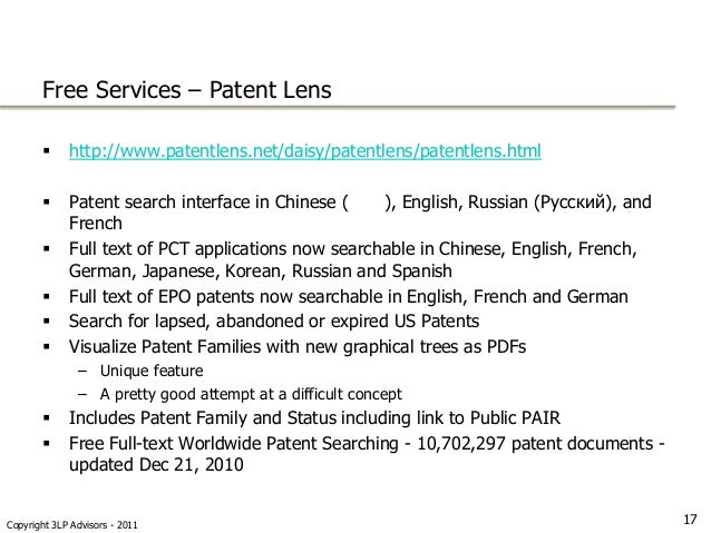 us patent application quick search