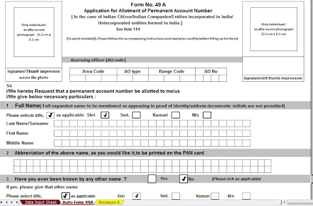 pan card application form download
