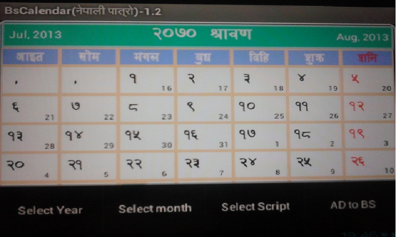 nepali calendar application for free download software