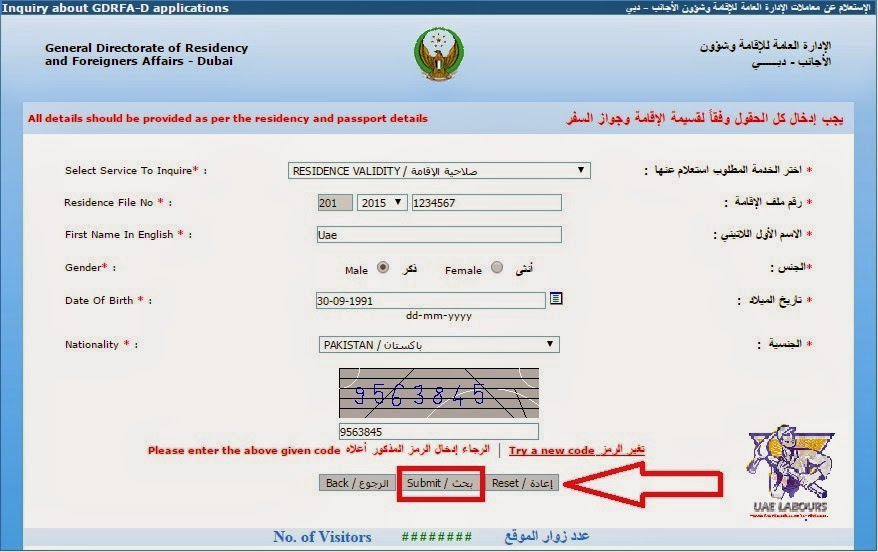passport application reference number status