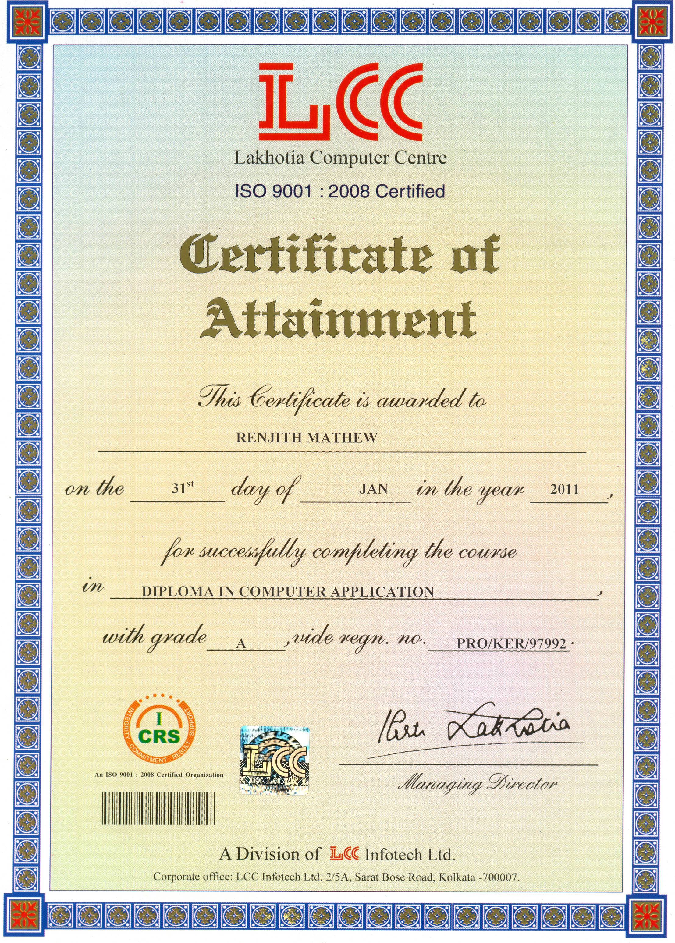 application for college leaving certificate after graduation