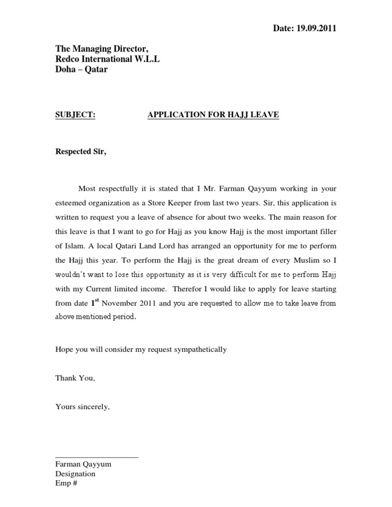 application for leave in company