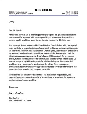 application letter for an internal position