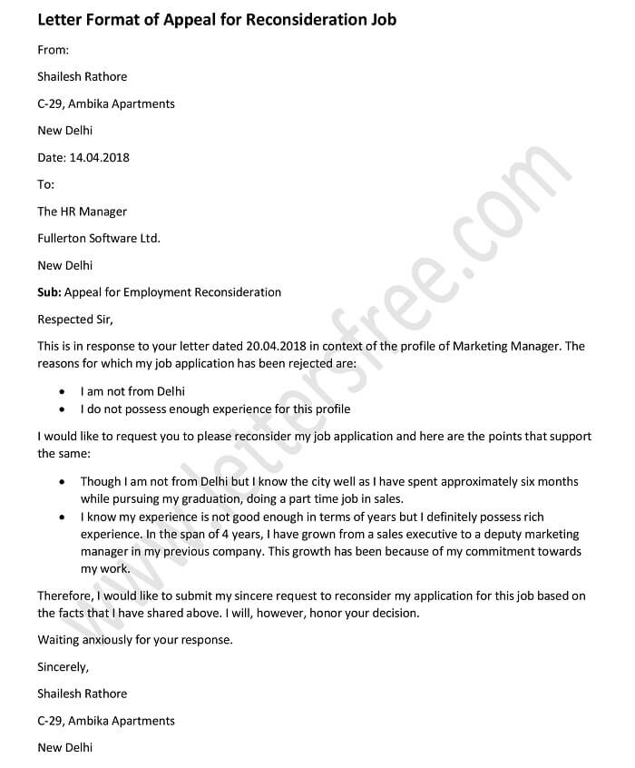 application letter for employment format
