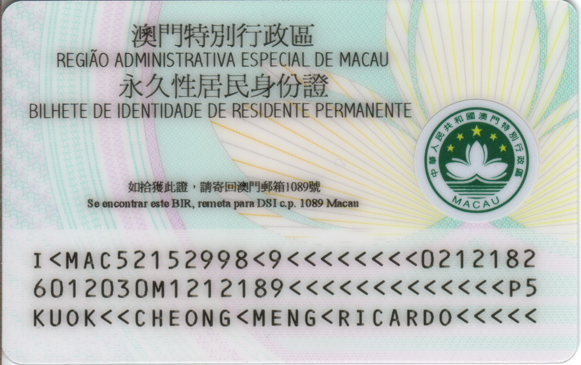 application to permanent resident card