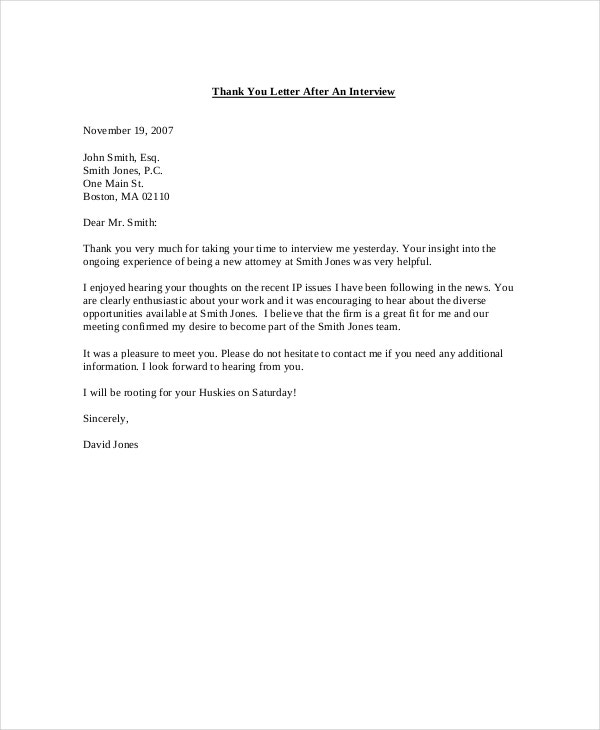 thank you letter after application