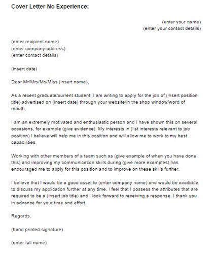 best way to write an application letter