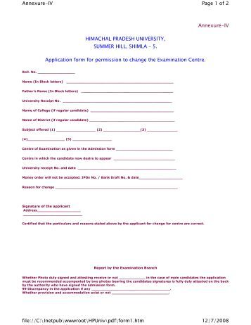 application format for change of exam centre