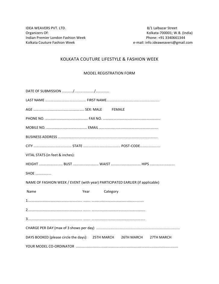 model application form for students