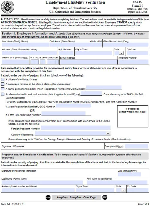 check permanent resident application status