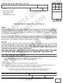 ds 82 form application for renewal